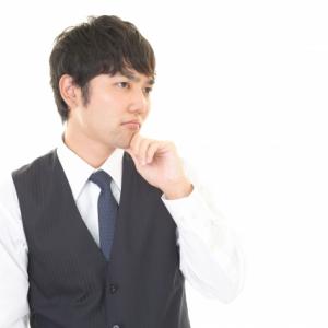 無意識に職場の空気を悪くする「不機嫌な人」にならないためにすべきこと