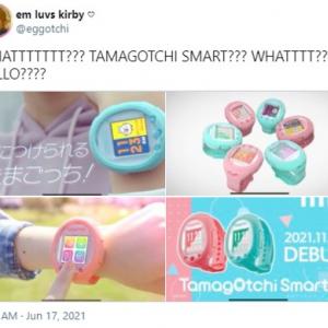 海外でも「Tamagotch Smart(たまごっちスマート)」に反響 「こういうスマートウォッチが欲しかったのよ」「まったくもって予想外」