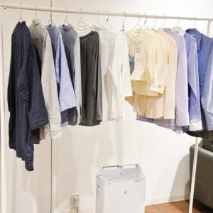 部屋干しするなら衣類乾燥除湿機と一緒に! 覚えておきたい干し方のコツとは?