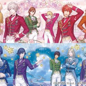 ST☆RISH・QUARTET NIGHT合同3Dライブ「うたの☆プリンスさまっ♪ SHINING STAR STAGE -LOVE in DREAM-」開催決定