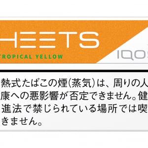 IQOS専用たばこスティックに酸味爽快のフルーティメンソール「ヒーツ(R) トロピカル イエロー」新登場
