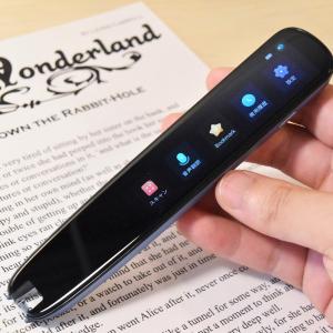 マヂカルラブリーがCM出演のペン型スキャナー辞書「ナゾリタイ プロ」、なぞるだけ翻訳の気になる精度は?