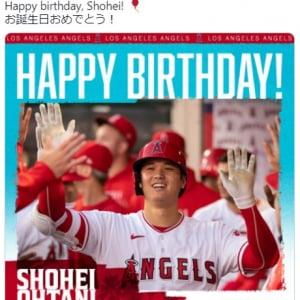 大谷翔平選手の誕生日を祝福する海外ファン 「まだ27なんだね」「神は7月生まれ」