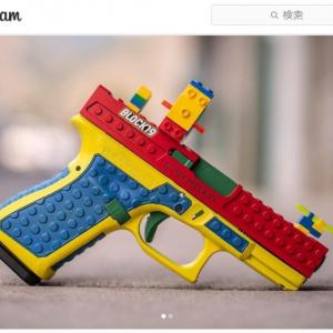 ユタ州のカスタム銃専門店がレゴブロック風の拳銃を発表→レゴ本社からのクレームで製造・販売中止