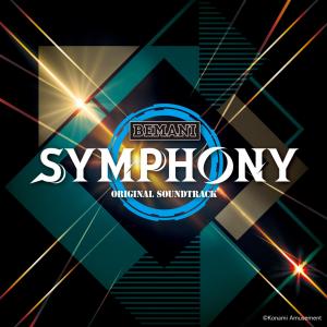 BEMANI楽曲のオーケストラアレンジ「BEMANI SYMPHONY」第1弾アルバム、9月発売