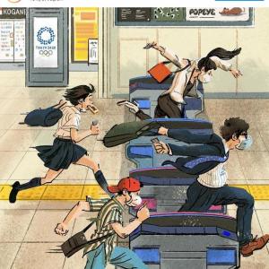 東京は毎日がオリンピック 日常を切り取ったイラストに「どれも日本で見かける光景だよね」「このシリーズいいね」