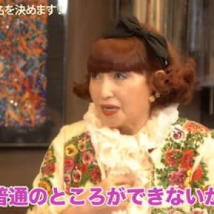 どんだけパワフル!黒柳徹子さんがYouTubeチャンネルを開設されたゾ!!(雑学言宇蔵の生涯現役雑学)