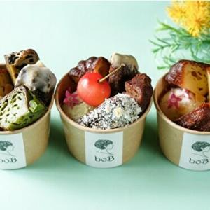 半熟カヌレ×ひんやり濃厚アイスは暑い日にぴったり。原宿のカヌレ専門店「boB」に夏の新作が登場です
