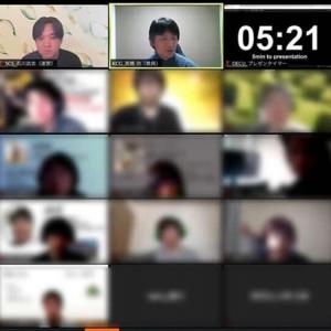 BitSummitが学生参加のゲームジャムをオンラインとオフラインで開催 作品は9月開催の「BitSummit THE 8th BIT」出展へ