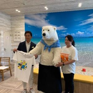 『しろくまカフェ』公認カフェが宮古島にオープン!南国仕様のシロクマくんグッズや店内に豪華声優陣の直筆サインも