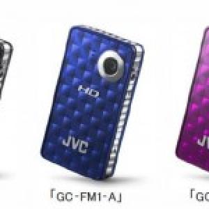 ビクター、ハイビジョン動画も撮れる超軽量95gのカメラ『PICSIO GC-FM1』発売へ