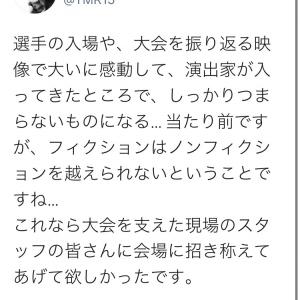 西川貴教さん「演出家が入ってきたところで、しっかりつまらないものになる…」東京五輪閉会式に苦言ツイート