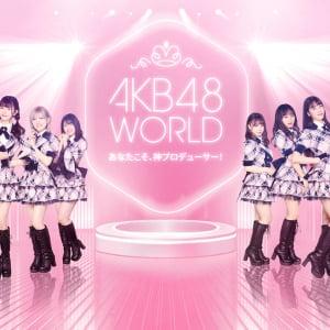 AKB48は乃木坂46を越えられるのか 原点の「キラキラ感」は色あせない