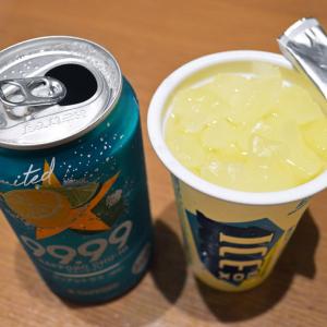 缶チューハイ「99.99」のクリアシトラス味をアイスボックスに注いだらこの夏一番の思い出ができました