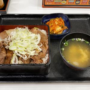 価格は牛丼並盛の約3.6倍! 吉野家の限定メニュー「黒毛和牛重」(1290円)を食べたら気分は上級国民!