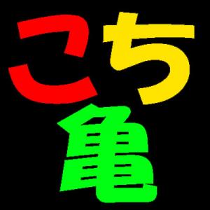 『こち亀』最終回にラサール石井登場で2ちゃんねる「本物キターー!」と大絶賛