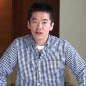 ホリエモンこと堀江貴文が仮釈放 30キロ痩せて超健康体に(動画)