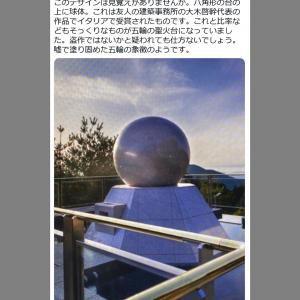 鳩山由紀夫元首相 五輪の聖火台が友人の作品の盗作ではないかとツイート「嘘で塗り固めた五輪の象徴のようです」