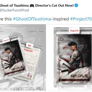 Topps社70周年記念で誕生した大谷翔平選手の限定ベースボールカード ブルース・リーっぽいのから『Ghost of Tsushima』風まで