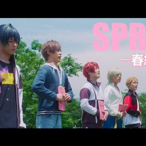 舞台を飛び出し現実世界に!「エーステ」映画『MANKAI MOVIE「A3!」』春夏組の本予告映像&主題歌初解禁