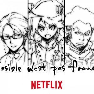 「金田一少年の事件簿」「神の雫」の樹林伸 原作 ナポレオンの末裔が活躍するアニメ『レディ・ナポレオン』Netflixにて配信決定