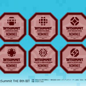 インディーゲームイベント「BitSummit THE 8th BIT」アワード6部門のノミネート作品を発表! 9月2日・3日は「探す」「遊ぶ」「話す」でオンライン参加しよう