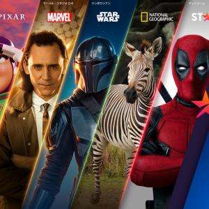 Disney+が11月から値上げへ サービス拡大で『ノマドランド』『デッドプール』『ウォーキング・デッド』など人気作品が続々