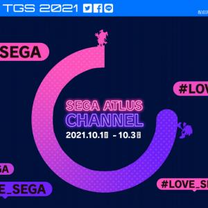 10月開催『東京ゲームショウ 2021 オンライン』に出展するセガ・アトラスの特設サイト公開