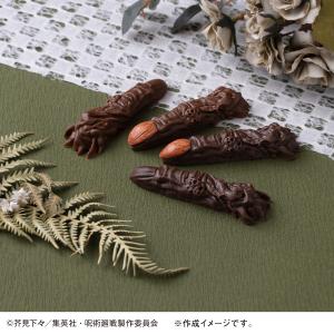 『呪術廻戦』本当に食べられる「宿儺の指」を作れるチョコレート型発売!爪部分に素焼きアーモンドをのせるとリアルに