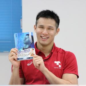 パラ金メダリスト・木村敬一が語る「延期の1年」
