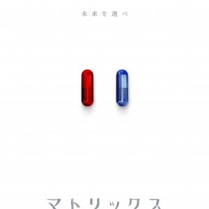 マトリックス新章『マトリックス レザレクションズ』12月公開! キアヌらキャスト&監督続投