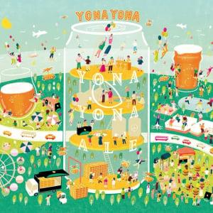 泉佐野市が史上最大規模の「#ふるさと納税3.0」でヤッホーブルーイングを誘致 クラフトビールのレジャー施設ができるかも!
