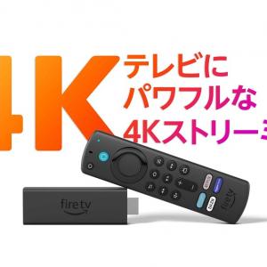 AmazonがWi-Fi 6に対応してパワーアップした「Fire TV Stick 4K Max」を10月7日に発売へ