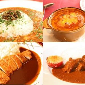 【1日限定】今年も開催!1000円で老舗高級レストランの豪華チャリティーカレー