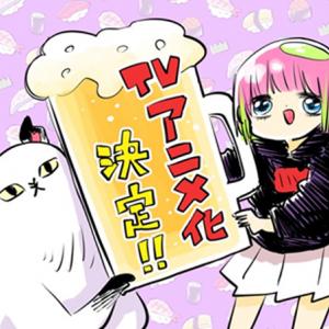 Twitterで「ただれた生活」が大人気の川尻こだまさん 紙の本発売とテレビアニメ化が爆決定!