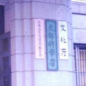 文部科学省前で抗議を続ける若者たち  朝鮮学校高等部無償化指定除外問題を追う