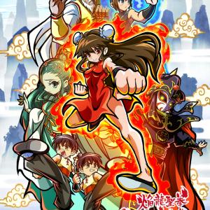 効果音はむらさきひろふみ氏! レトロゲーム風タイトル『焔龍聖拳シャオメイ』Switch版が2021年発売決定