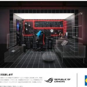 イケア(IKEA)がゲーミング用家具&アクセサリーで東京ゲームショウ2021初出展