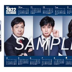 松本潤主演映画『99.9-刑事専門弁護士-』ポスターカレンダー付きムビチケカード数量限定で発売決定!9月22日より先行販売
