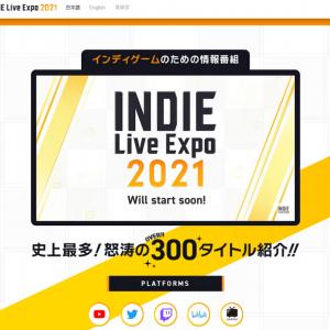 インディーゲーム情報を発信するライブ配信番組「INDIE Live Expo Winter 2021」の正式エントリーが受付開始
