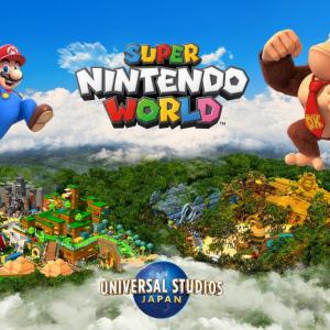 USJ「スーパー・ニンテンドー・ワールド」エリアが大拡張!「ドンキーコング」をテーマにした世界初の壮大な新エリアが2024年に誕生予定