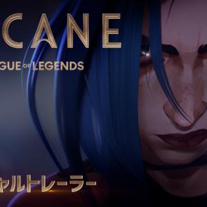 日本語吹き替えに上坂すみれ、小林ゆう! 「LoL」から初のアニメ『Arcane(アーケイン)』が11月よりNetflixで配信へ