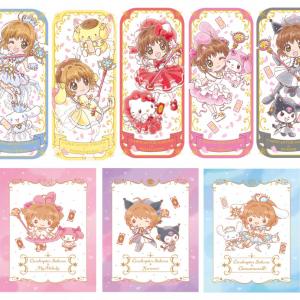 キティやマイメロが知世ちゃんお手製コスチューム姿に!『カードキャプターさくら』×サンリオキャラコラボ