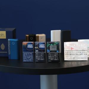 加熱式たばこ「glo」向けの「ラッキー・ストライク」「ネオ・ワイルド・メンソール・スティック」と100円で買える無煙たばこ「VELO」など新製品を発表