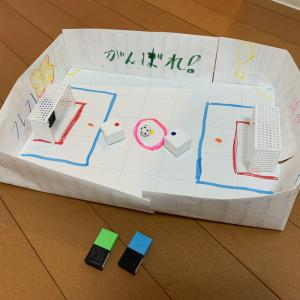 ソニー、IoTブロック「MESH」やロボットトイ「toio」を使った子ども向けプログラミングワークショップを11月に開催へ