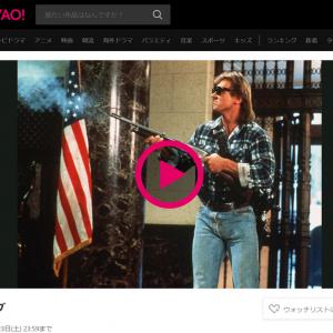 「社畜回廊」「ディストピア」品川駅コンコースの全面広告騒動で話題の映画「ゼイリブ」が『GYAO!』で無料配信中