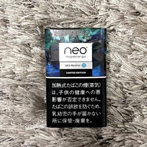 加熱式たばこ「glo」向けの「ネオ・ワイルド・メンソール・スティック」を一足先にテイスティング!