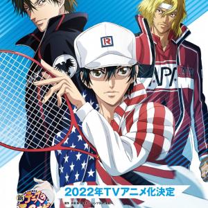10年ぶりのTVアニメ『新テニスの王子様 U-17 WORLD CUP』2022年放送決定!テニプリ20周年PVも公開