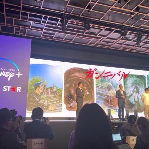 サスペンス漫画『ガンニバル』が柳楽優弥主演・片山慎三監督(『岬の兄妹』)で実写化 「Disney+」ドラマラインナップ