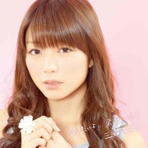 「私の憧れの恋愛が詰まっている」人気声優・三森すずこが語る恋愛観――待望のソロデビュー!